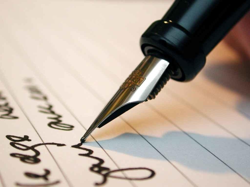 Составление завещания: документы, условия, образец