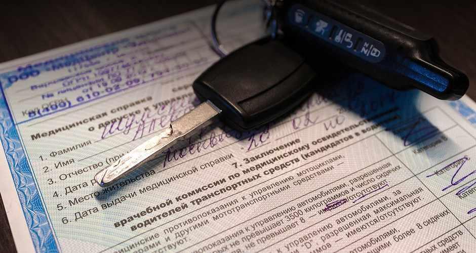 При утере водительских прав: что делать, как восстановить?