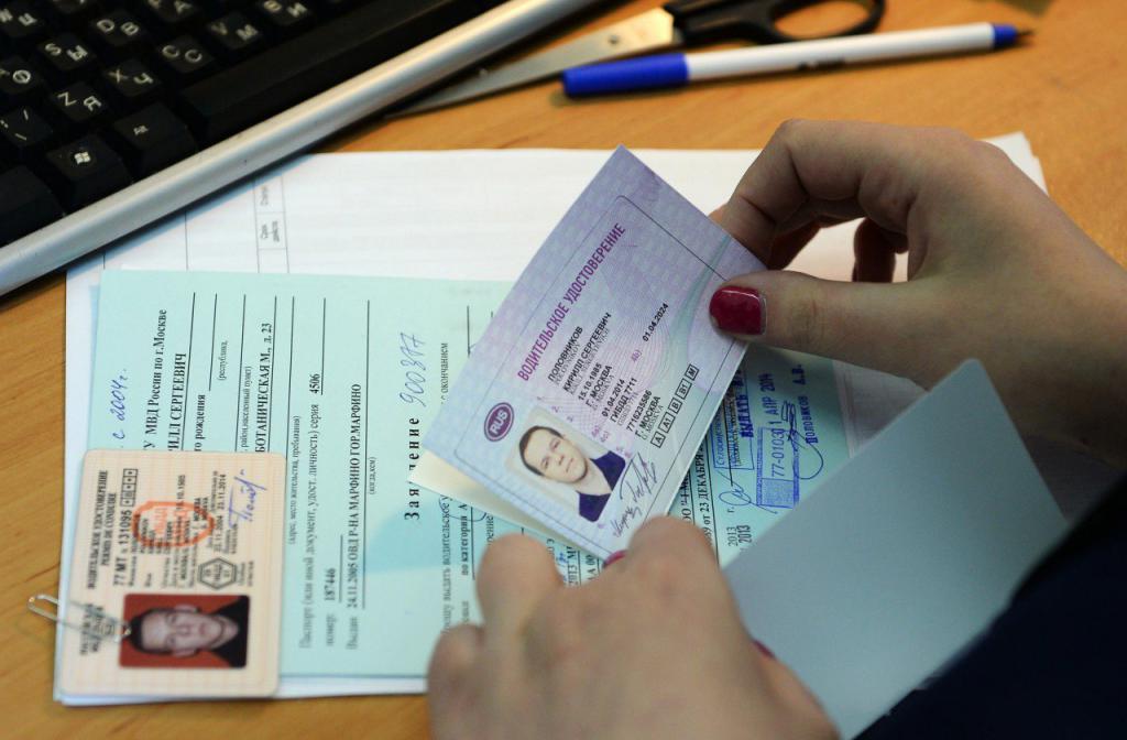 Смена водительского удостоверения при смене фамилии: сроки, инструкция