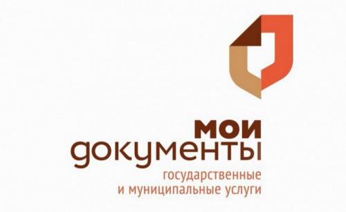 Где получить форму 8 о прописке ребенка в Москве?