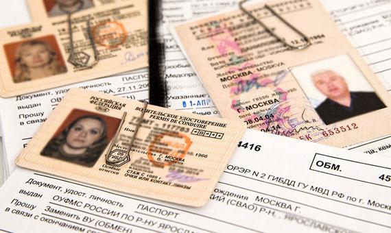 Чем отличается национальное водительское удостоверение?