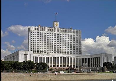 Структура органов власти