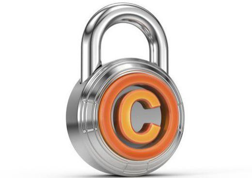 Защита авторских прав и интеллектуальной собственности