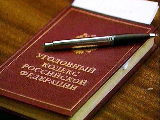 Рейдерский захват: понятие, статьи уголовного кодекса