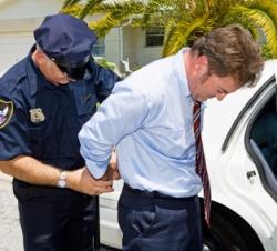 Задержание подозреваемого в совершении преступления. Порядок задержания подозреваемого