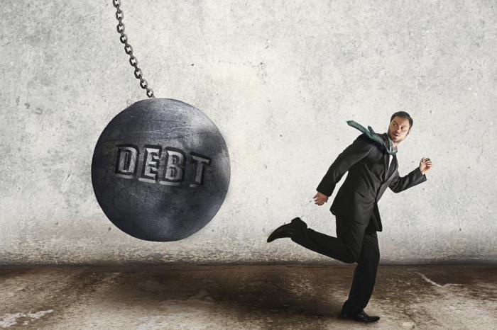 продажа долгов физических лиц