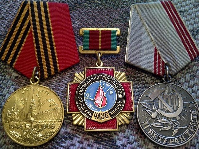 Как оформить звание ветеран труда