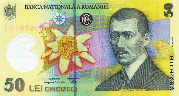 Валюта Румынии - румынский лей