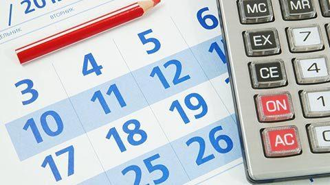 Продолжительность ежегодного основного отпуска