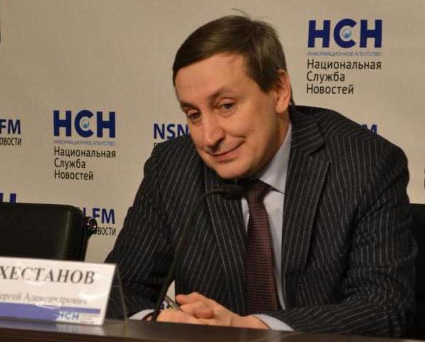 Хестанов Сергей: жизнь великого экономиста