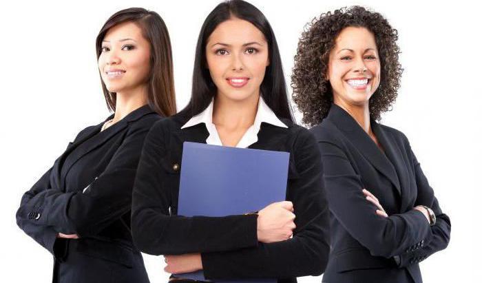 Профессии, интересные для девушек