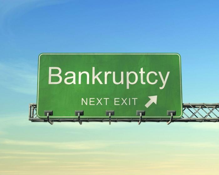 как признать себя банкротом