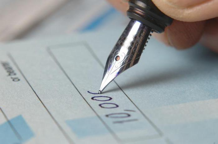 Как заполнять копейки в чековой книжке