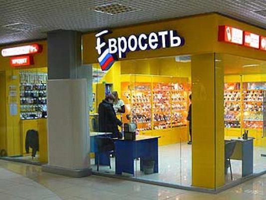 Евросеть бухгалтерия москва фсс электронная отчетность по доверенности