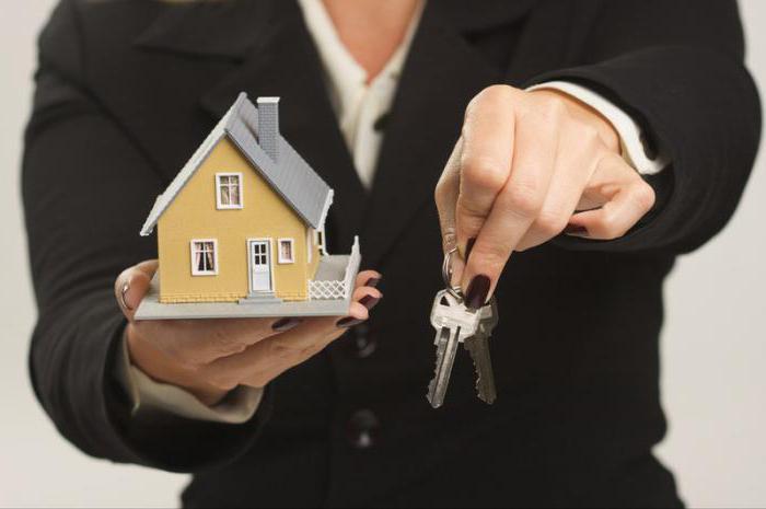 покупка квартиры в ипотеку с прописанными людьми