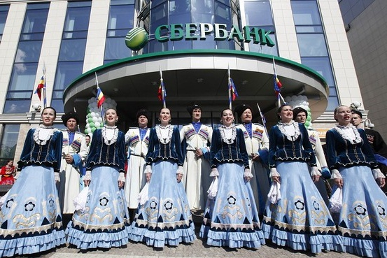 Изображение - Какой банк самый надежный в россии 6271
