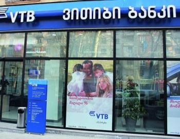 Изображение - Какой банк самый надежный в россии 6272