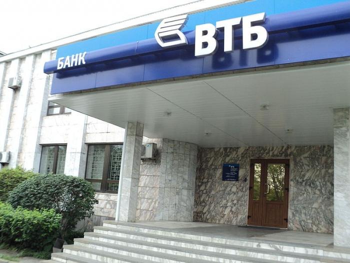 Изображение - Какой банк самый надежный в россии 6273