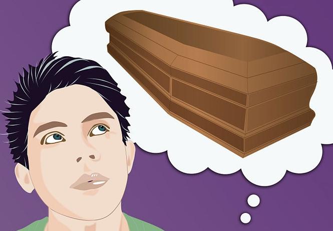 социальное пособие на погребение