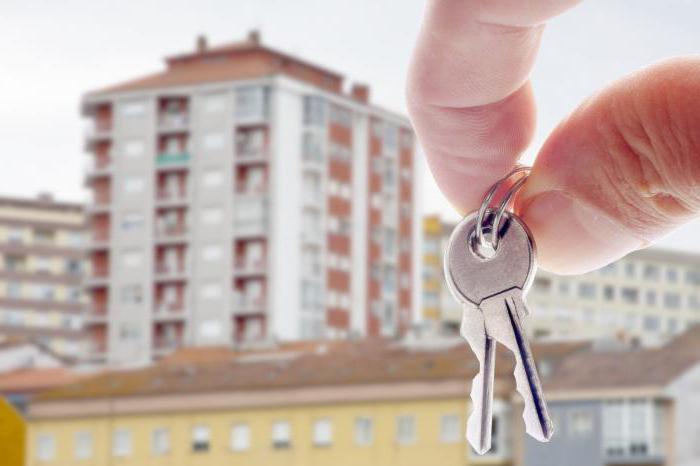 какой налог на вторую квартиру в собственности в москве