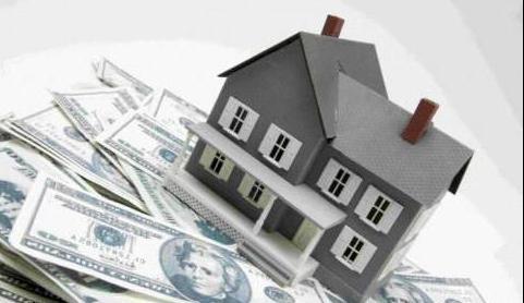 Залоговое имущество банков: что это такое?