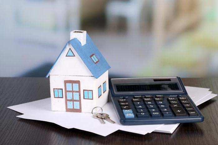 Списание 20 процентов по ипотеке