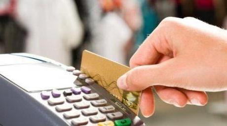 Как отдается возврат денег если покупатель сам отказался от товара