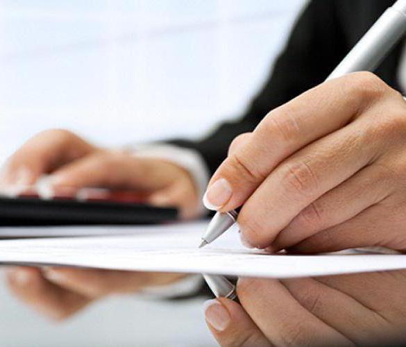 онлайн заявка на кредит аваль банк