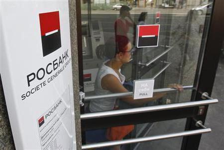 Адреса Росбанка в Москве и Московской области
