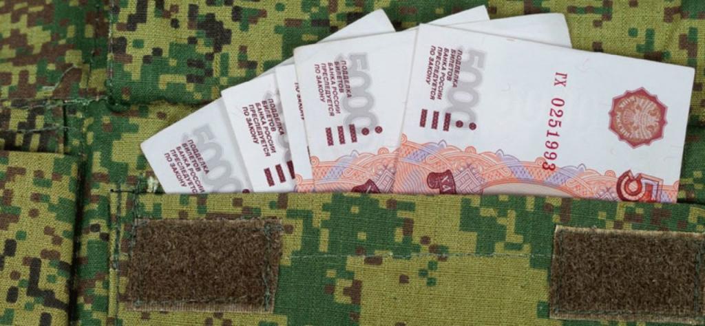 выходное пособие военнослужащего
