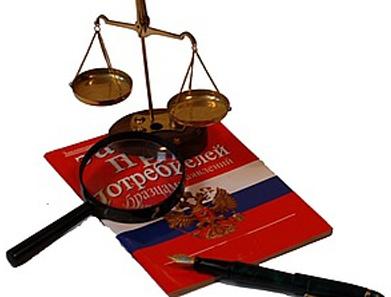 Изображение - Возврат денег за товар надлежащего качества статья 11128