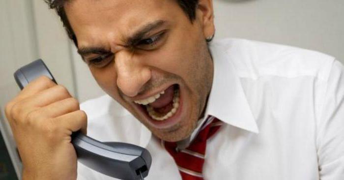 Если тебе угрожают, что делать? Что делать с угрозами по телефону?