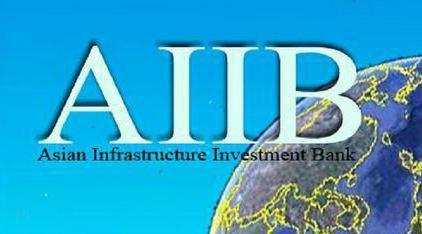 Азиатский банк инфраструктурных инвестиций: учредители, участники