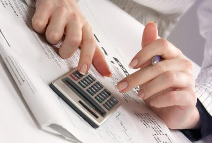 оформление субсидии на коммунальные услуги