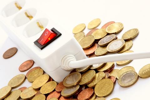 размер субсидии на коммунальные услуги
