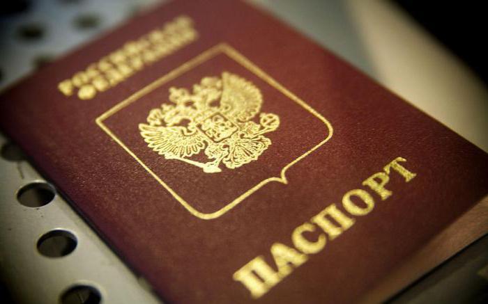 Что делать, если украли паспорт