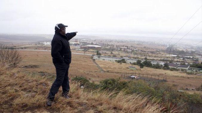 перераспределение земельных участков Москва