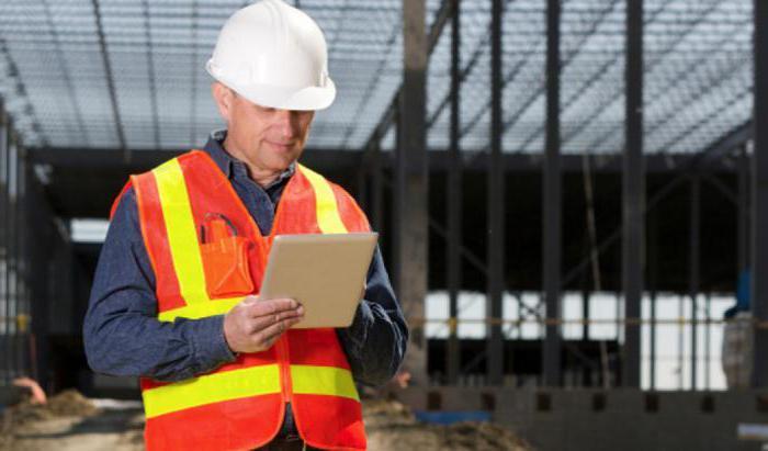 Права и должностные обязанности специалиста по охране труда