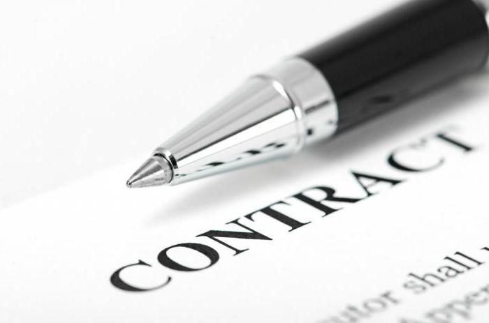внесение изменений в преамбулу договора