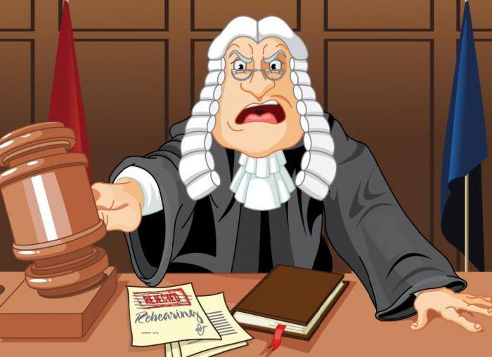 образец апелляционной жалобы ответчика по гражданскому делу