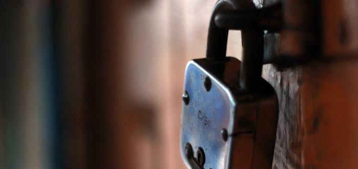Безопасность объекта
