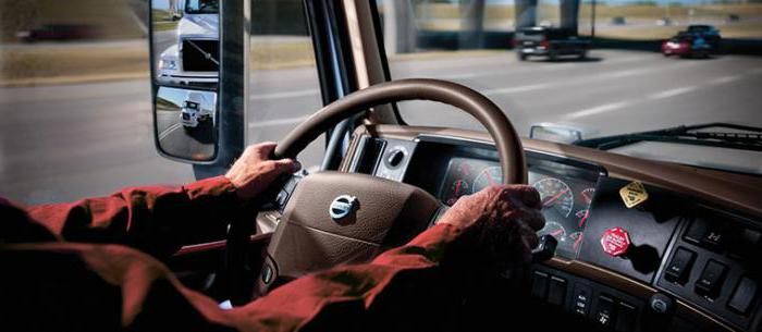 Стажировка водителей при приеме на работу в РФ
