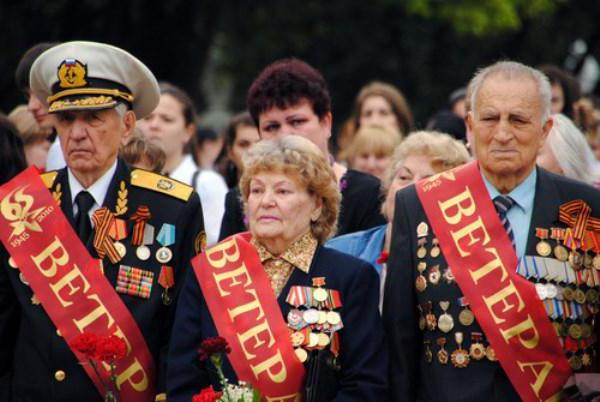 Изображение - Ветеран труда как получить в московской области такое звание 18436