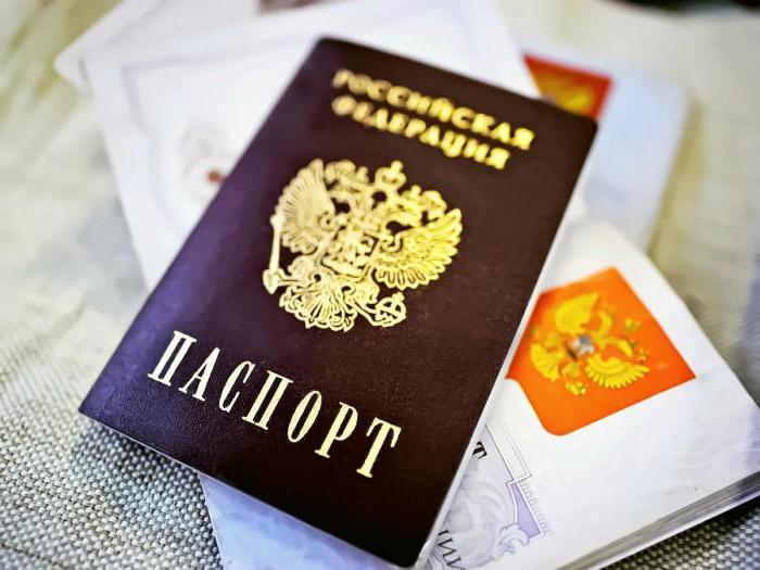 Платная ли справка с дэз при замене паспорта