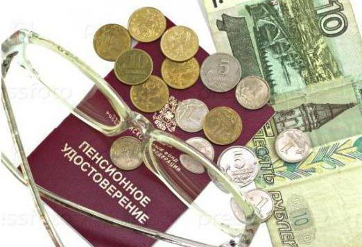 Какую пенсию получают работающие пенсионеры в России