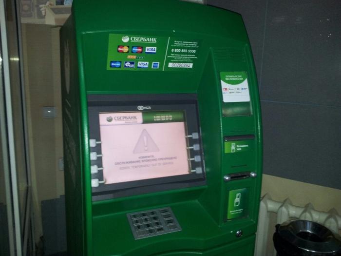 Сбербанк разблокировать карту по телефону