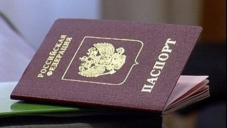 Как восстановить паспорт: пошаговая инструкция