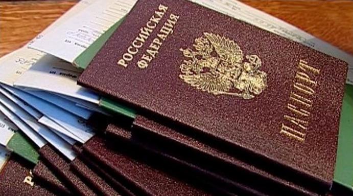 Госпошлина за смену паспорта сколько