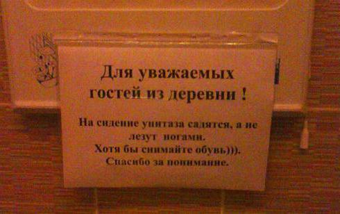 Ресторан В темноте, Москва, Санкт-Петербург: обзор, описание, особенности и отзывы