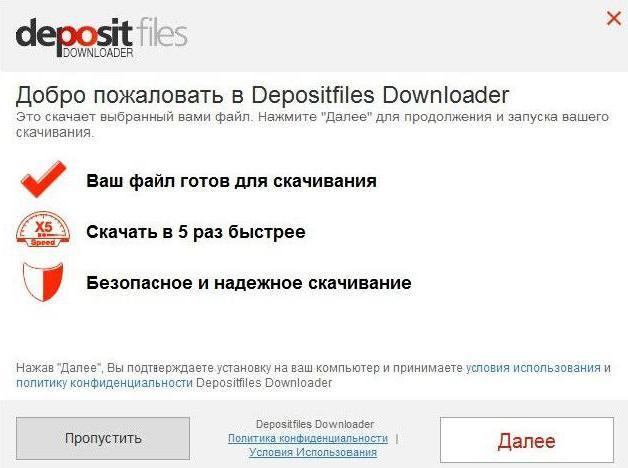 Заработок на файлообменниках в интернете